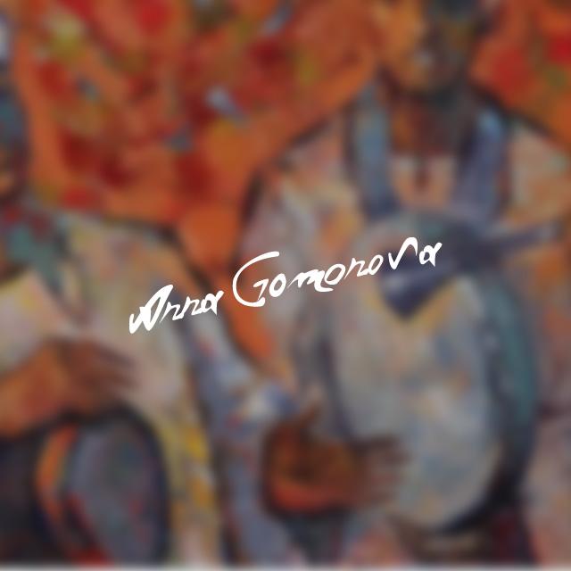 Художница «Анна Гомонова»