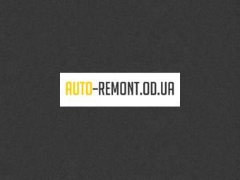 Интернет-магазин «Авто ремонт»