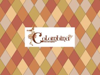 Костюмерная «Colombina»