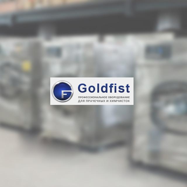 Производитель оборудования для химчисток «Goldfist»