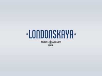 Туристическая компания «Londonskaya»