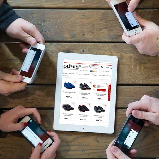 Интернет-магазин спортивной одежды и обуви «OLIMP»