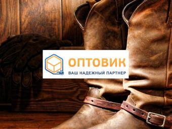Оптовый интернет-магазин «Optovik»